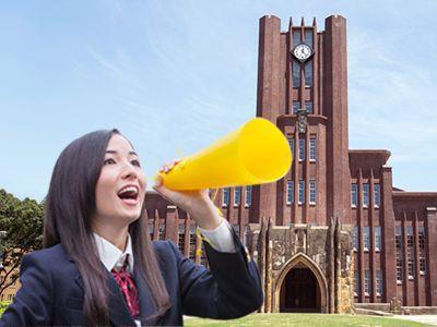 2020 EJU日本留學試驗第一回專班│3/15熱門課程!
